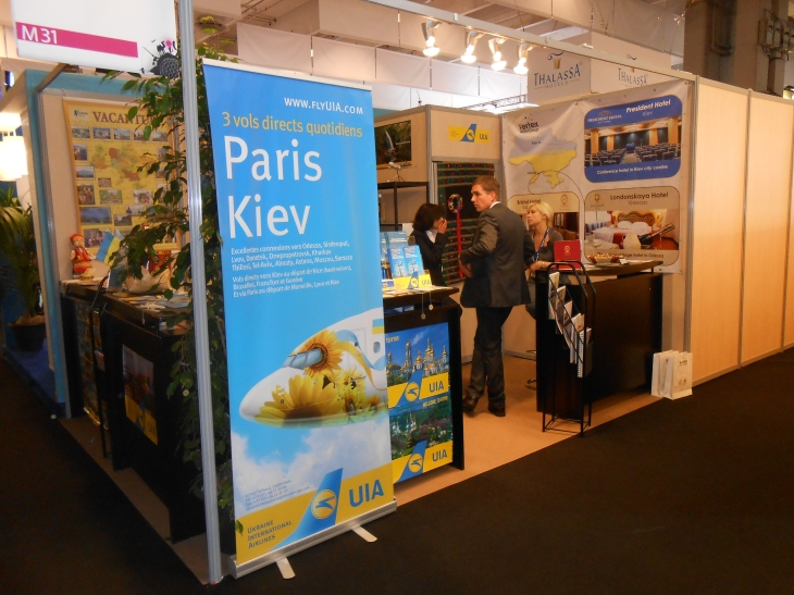 Stand Ukraine International Airlines - Sophie Figenwald